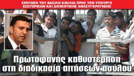 kikilias27_06_slide