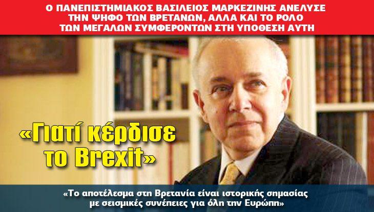 markezinis_26_06_16_slide