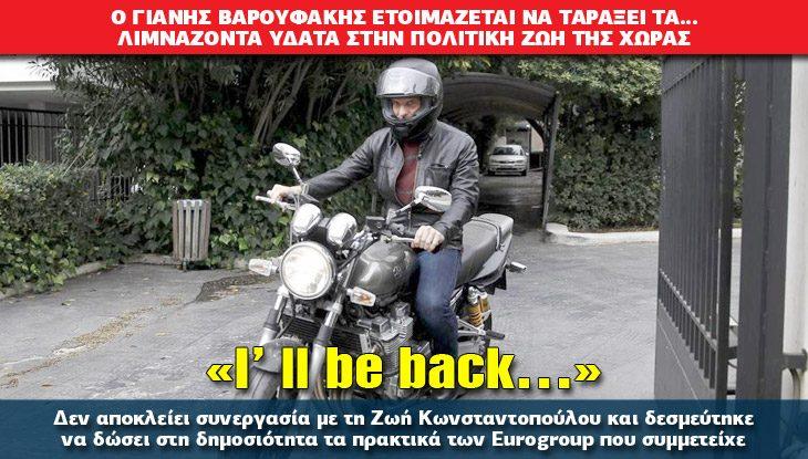 06-varoufakis_27_07_slide