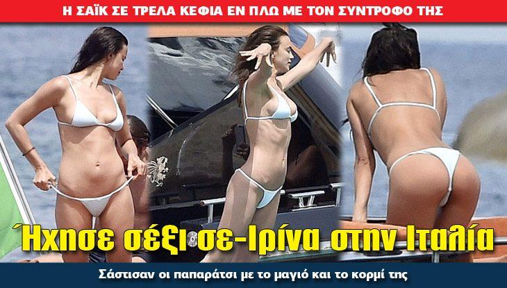 IRINA_SAIK_lifestyle_00_27_07_16_slide