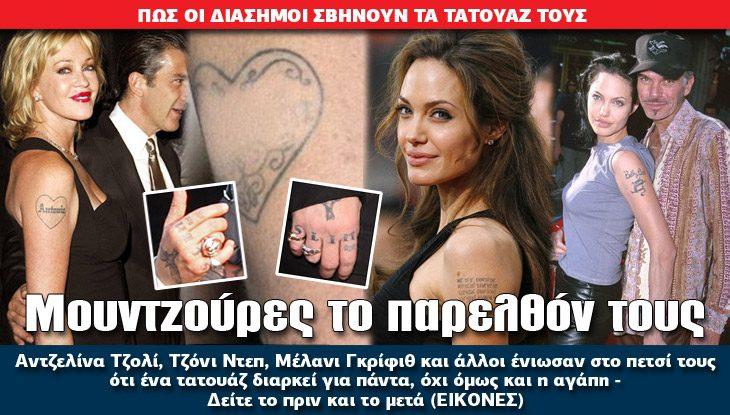 LIFE-STYLE-tatouaz_27_07_slide