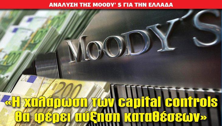 MOODYS_28_07_slide