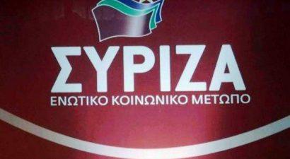 Ποιες αλλαγές προτείνει σε Δημόσιο και Αυτοδιοίκηση ο ΣΥΡΙΖΑ