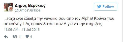 dimos1