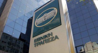 Νέο χρηματοοικονομικό εργαλείο από Εθνική Τράπεζα για στήριξη επιχειρήσεων