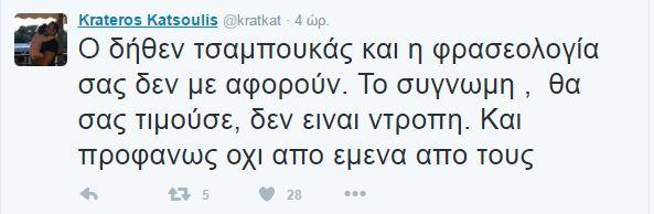 krat1