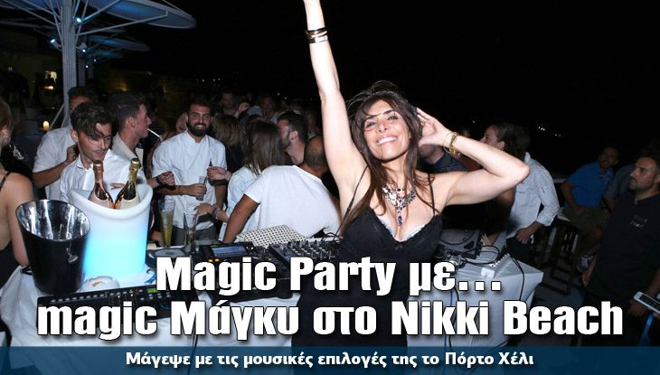 maggie_26_07_slide