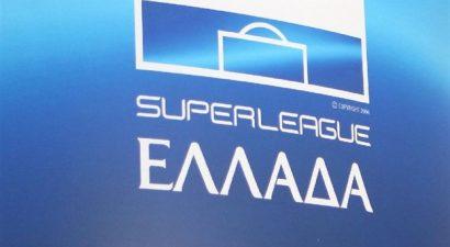 Τη Δευτέρα το πρώτο Δ.Σ. της Super League υπό τον Γιώργο Στράτο