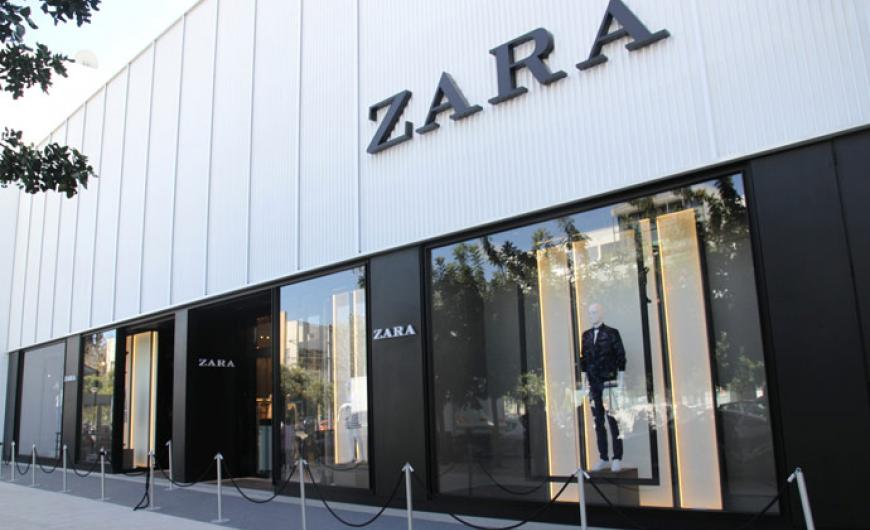 8bee266264da Δεν κλείνουν τα καταστήματα ZARA στην Ελλάδα