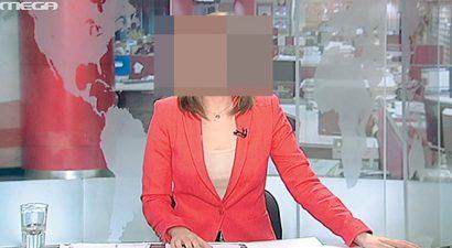 Που βρήκε δουλειά γνωστή παρουσιάστρια ειδήσεων του Mega