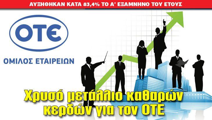 06-ote_11_08_slide