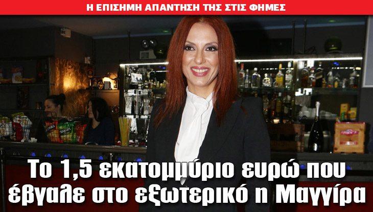 MAGIRA_25_08_slide