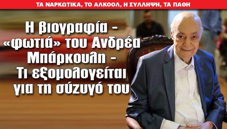 MPARKOYLHS-BIBLIO_26_08_slide