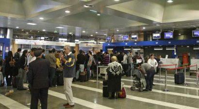 ΤΑΙΠΕΔ: Αυτά ισχύουν για τις χρεώσεις στα περιφερειακά αεροδρόμια