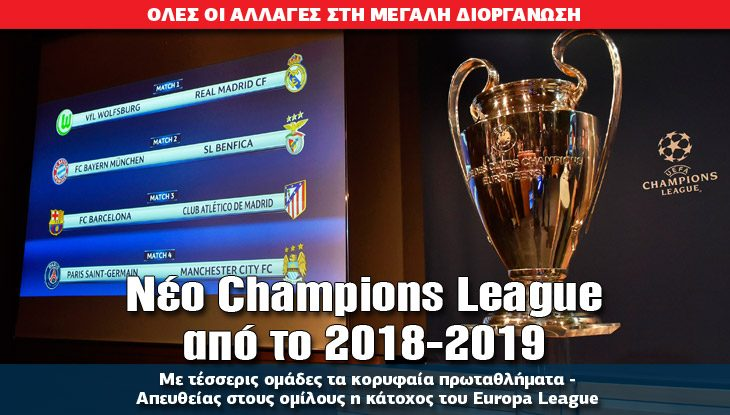 athlitiko-champions_26_08_slide