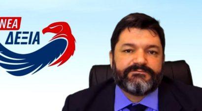 «Εξάπλωση του «ιού» της μίζας και της διαφθοράς στα αριστερά των hot-spot»