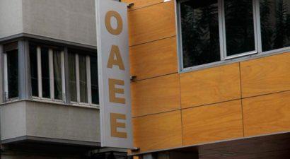 """""""Παράθυρο"""" από τον ΟΑΕΕ  για ρύθμιση χρεών σε 100 δόσεις"""