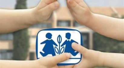 "Mετά το Άσυλο Ανιάτων ζητούν ΕΝΦΙΑ 92.000 ευρώ και από τα ""Παιδικά Χωριά SOS"""