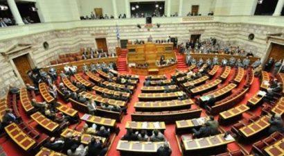 Με παιδεία και οικονομία επιστρέφει η Βουλή από τις καλοκαιρινές διακοπές