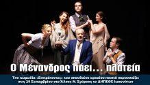 00-politismos_23_09_slide