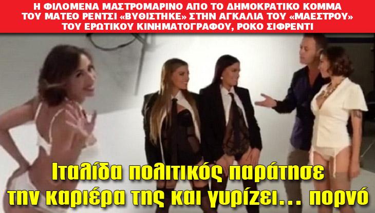 Πορνό βίντεο του μαθητή και του δασκάλου