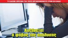 03-ergasia_27_09_slide