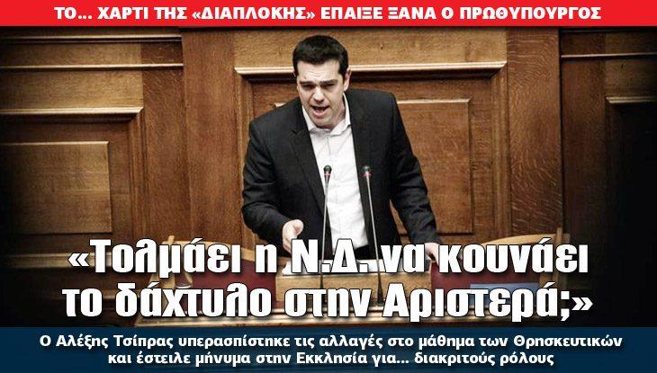 04-prothipourgos_28_09_slide