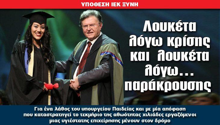06-xynhs_23_09_slide