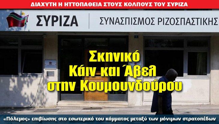 07-emfilios_23_09_slide