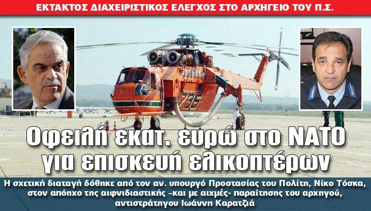 07-pirosvestiki_29_09_slide