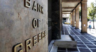 ΤτΕ: Ταμειακό έλλειμμα 1,93 δισ. ευρώ στο οχτάμηνο