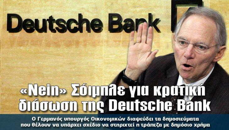 12-deutsche-bank_28_09_slide