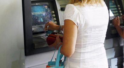 ΤτΕ: Αύξηση των τραπεζικών καταθέσεων τον Αύγουστο