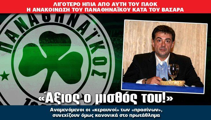 athlitiko-pae-pao_29_09_slide