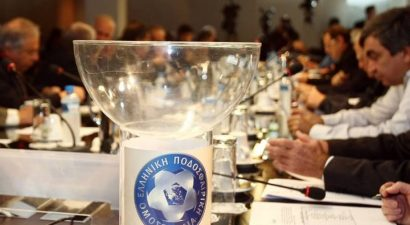 Θεσσαλικό ντέρμπι στο Κύπελλο