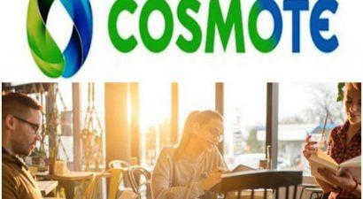 Η Cosmote προσφέρει 51 υποτροφίες σε πρωτοετείς φοιτητές
