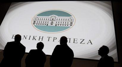 Τι προβλέπει η συμφωνία της Eθνικής Τράπεζας με τα περίπτερα