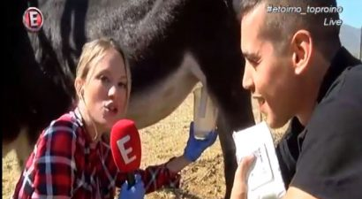 Η κραυγή της ρεπόρτερ: Την πάτησε γαϊδούρι οn air
