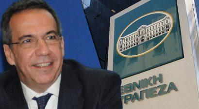 Δίκαιη αντιμετώπιση των δανειοληπτών ζητά ο διευθύνων σύμβουλος της ΕTE