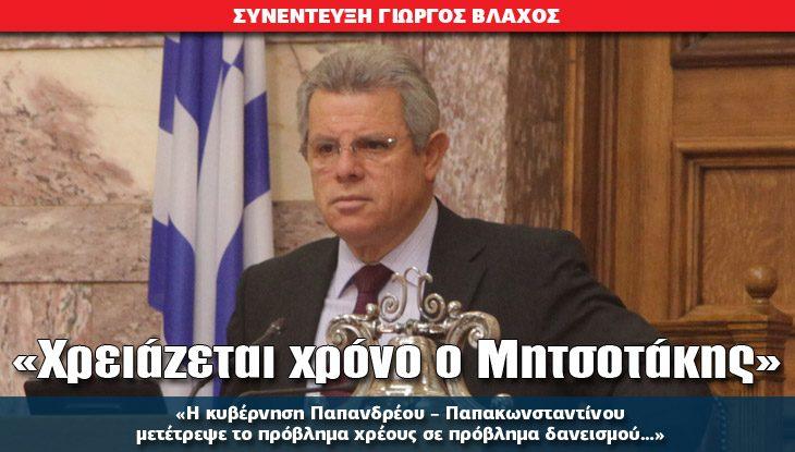07-sinentefxi-vlaxos_21_10_slide
