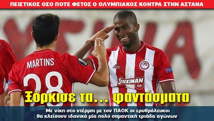 athlitiko-olympiakos_21_10_slide