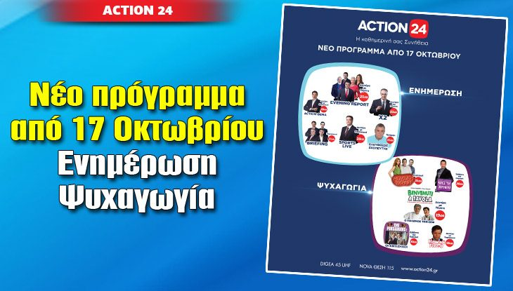 publiaction24_21_10_slide