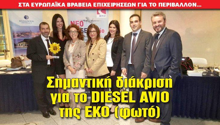 eko_elpee_21_10_16_slide