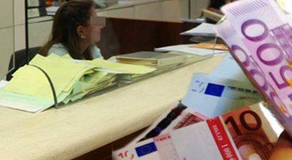 20 δισ. ευρώ στις τράπεζες σε τρεις μήνες