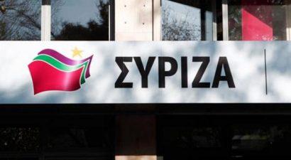 Την Κυριακή εκλέγεται ο νέος Γραμματέας στον ΣΥΡΙΖΑ