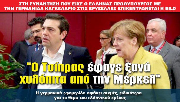 tsipras_merkel_22_10_16_slide