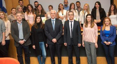 Βραβεία Αριστείας στο Πανεπιστήμιο Πειραιά απένειμε η Wind