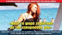 xristidou_23-10_slide