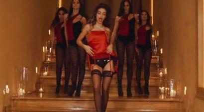Με σέξι εσώρουχα και ζαρτιέρες το νέο hot βίντεο της Ελένης Φουρέιρα (βίντεο)