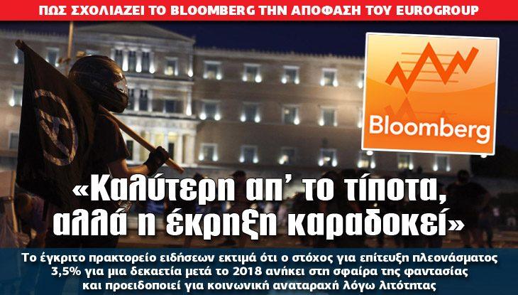 06-bloomberg_07_12_slide